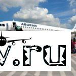 Aegean Airlines отчиталась о рекорде