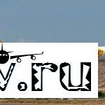 Primera Air прекратила полёты